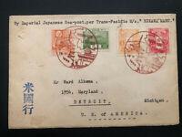 1933 Sea Post TransPacific Hikawa-Maru Japan Karl Lewis Cover To Detroit MI USA