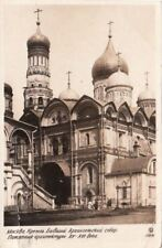 Postcard Rppc Kremlin Moscow Russia + Stamp