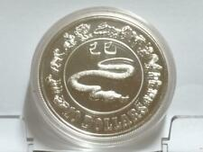 Singapore $10 Snake 1989 Proof Silver Coin (C024)