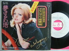 PROMO WHITE LABEL / ELLEN NIKOLAYSEN YOU MADE ME FEEL I COULD FLY / IN JAPANESE