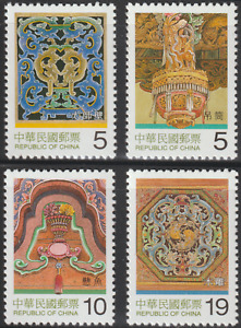 (746)CHINA TAIWAN 1999 TRADITIONAL ARCHITECTURE SET FRESH MNH CAT £5.5