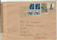 japan 1981 Aobadai Airmail Multiple Subjects incl Utilitys Stamps Cover Rf 30835