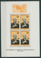 Gabun 1968 Erster Todestag von Konrad Adenauer Block 9 postfrisch (C27128)