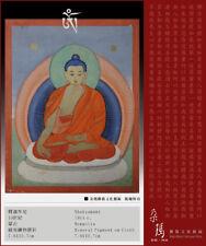 Mongolia Tibetan Buddhist Old Thangka『Shakymuni』 蒙古老唐卡『釋迦牟尼』
