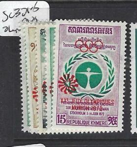 CAMBODIA  (P1405B)  UN, OLYMPICS    SC 301-5     MOG