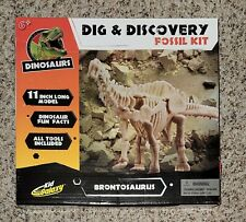 Dinosaurs Dig & Discovery Fossil Kit - Great Educational Gift 🦴 Brontosaurus