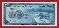 Cambodia AUNC+ 100 Riels 1956 Banknote  (P-13b) Sign: 12 Water Buffalo Oxen ABNC