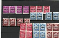 israel mint never hinged officials stamps ref r9918