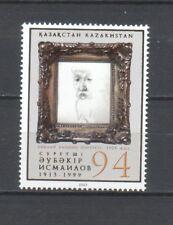 Kazakhstan / Kasachstan, 2006, MiNr. 528, Postfr.**
