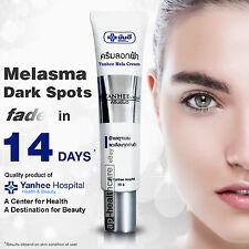 ANTI MELASMA FRECKLES CREAM Reduce Blemish Dark Spots Whitening Lightening 20g