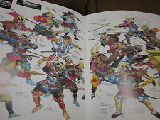 History of Japanese Armor Vol 1 Samurai Sword Brand New 2008 Japanese English