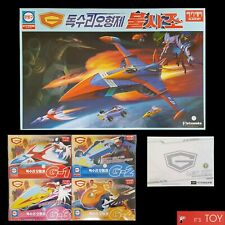 Academy 2021 Gatchaman Phoenix Special Edition Color Parts Model Kit #15792