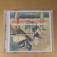 JAZZ IMPRESSIONS OF JAPAN - DAVE BRUBECK QUARTET - OTTIMO CD [AS-150]