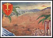 1930 - 60 Divisione Fanteria Sabratha