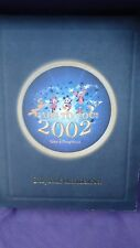 RARE!! 2002 EARS TO YOU  STORYBOOK ORNAMENT SET