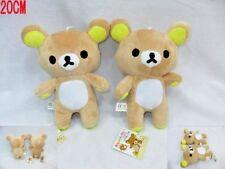 "US Seller Japan Anime Cute Bear Rilakkuma 8"" Plush 1pcs Only #ril-129"