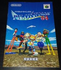 Pilotwings 64 Instruction Manual ONLY Nintendo 64 Japanese