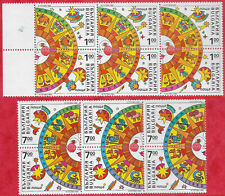 Bulgaria 1993 sets of 4 x 3 [2 blocks] Christmas sg 3946-9 MNH
