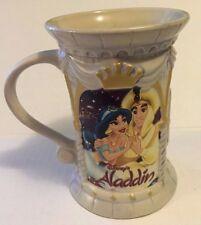 Disney Store Exclusive Aladdin Jasmine Castle Style Mug Cup