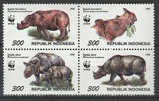 Indonesia 1996 WWF Fauna, animals 4 MNH stamps