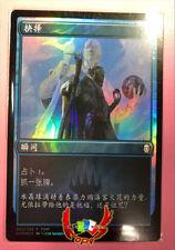 MTG FNM PROMOS FOIL FULL ART CHINESE OPT X1 MINT CARD