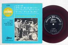 DAVE CLARK FIVE BECAUSE ODEON OP-4066 Japan FLIPBACK COVER VINYL 7