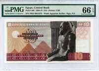 EGYPT 10 POUNDS 1969-78 P 46 B GEM UNC PMG 66 EPQ