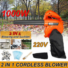 1000W 220V Handheld Garden Air Blower Car Vacuum Cleaner Set Dust Leaf Cleaner