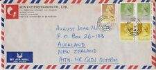 (K82-97) 1991 Hong Kong 4.40 air mail Envelope to Auckland NZ (CU)
