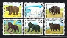 Bulgarie 1988 Ours (110) Yvert n° 3205 à 3210 neuf ** 1er choix