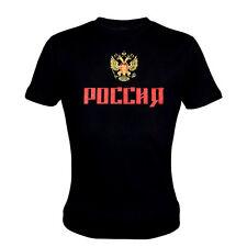 T-shirt Noir, Rouge, T-shirt l'aigle bicéphale et l'inscription RUSSIE Taille XL