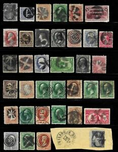 Lot #3 - Old US Stamps with Fancy & Interesting Cancels
