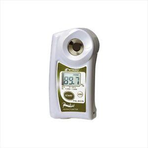 Atago Pocket-refractometer PAL-BX /RI Brix 0.0-93.0% Japan Free Shipping NEW