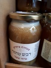 Tzukerman Apiary, Israeli pure Honey from Tamarix tree flowers 500gr,