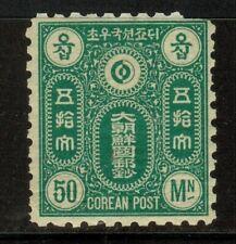 South Korea #3 1884 MLH-
