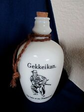 Gekkeikan The Sake of the Samurai Empty White Glass Bottle Kyoto Japan