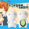 Miira no Kaikata How to Keep a Mummy Mii Cosplay Mini Doll Toy Plush Keychain