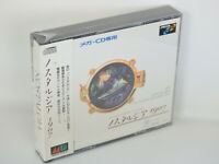 Nostalgia in North Atlantic Sea Brand NEW /aaac Mega CD Sega Japan Game mcd