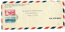 1950 Tokyo Japan to Chicago Airmail Cover SC9 SG 539