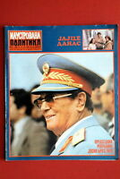 JOSIP BROZ TITO IN UNIFORM ON COVER 1979 VERY RARE EXYU MAGAZINE