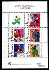 MACAU - MACAO - 1990 - Giochi Asiatici, Pechino