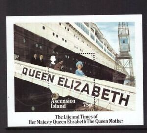 Ascension 1985 The Queen Mother sheet MNH mint stamps