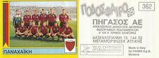 N°362 TEAM # PANACHAIKI.FC Παναχαικη GREECE STICKER PANINI PODOSFAIRO 95