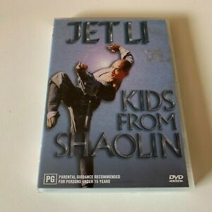 Kids From Shaolin (DVD, 2003).