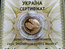 "Ukraine , 2 UAH 2011, Gold coin: ""Scythian gold. Deer"""