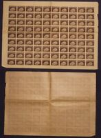 Armenia 1921 SC 281 mint sheet of 90 . eAL122