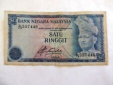 1976 Bank Negara Malaysia One Dollar Satu Ringgit Note Lot F