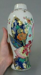 Antique Chinese Famille Rose Yongzheng Porcelain Vase 18th C. Flowers