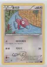 2015 Pokémon Ancient Origins (Bandit Ring) Base Set Korean #064 Porygon Card 2f4