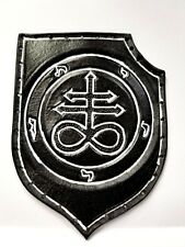LEVIATHAN CROSS SHIELD WHITE LINES GENUINE LEATHER  PATCH
